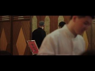Ип Ман: Последняя схватка (2013) трейлер